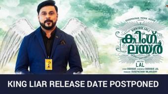 king-liar-release-date-postponed_34